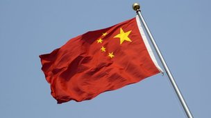 Chinese flag (file image)