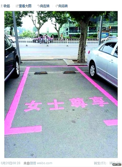 Female parking space in China