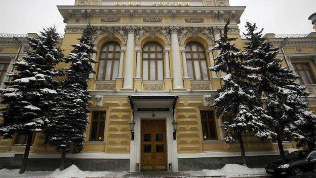 Banca centrale della Russia, Mosca