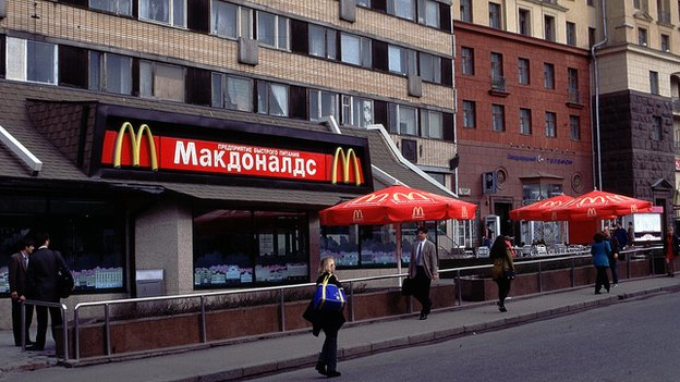 McDonald's outlet in Moscow - file pic