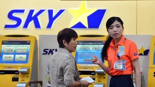 Skymark check in