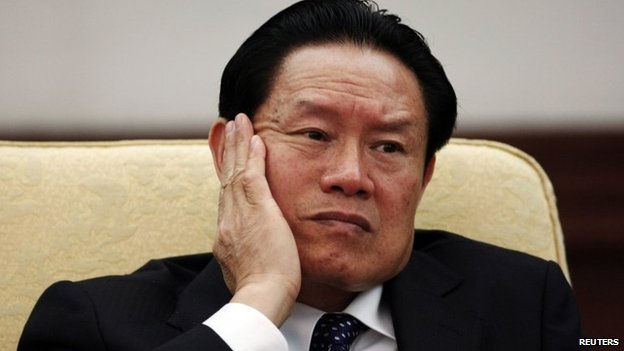 Zhou Yongkang, pictured on 16 October 2007