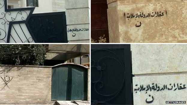 Composite of houses in Mosul that have been marked with the letter N