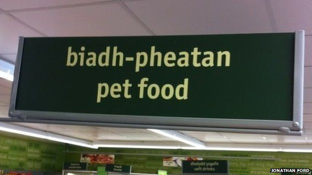 Incorrect Welsh sign at Bedwas Co-operative