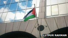 Palestinian flag above Tower Hamlets town hall