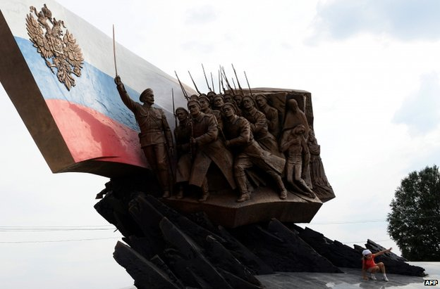 The new monument in Moscow to Russian soldiers killed in World War One, 1 August
