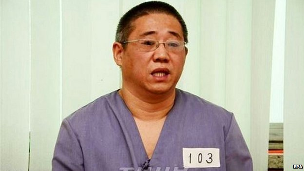 Kenneth Bae, the Korean-US citizen sentenced to 15 years' hard labour in North Korea - 31 July 2014
