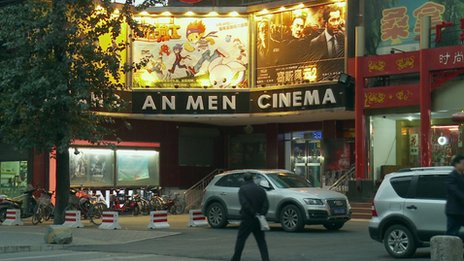 Chinese cinema