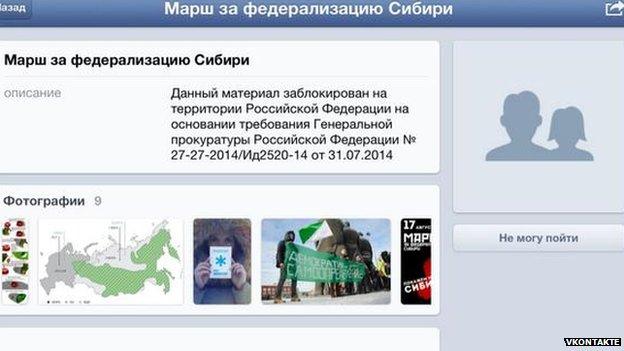 Autonomous Siberia Vkontakte page blocked