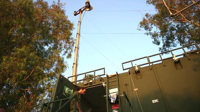 Israeli radar station