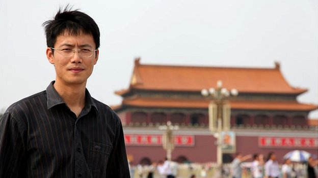 Wang Xiqing