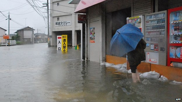 Flooded street caused by Typhoon Halong in Tokushima
