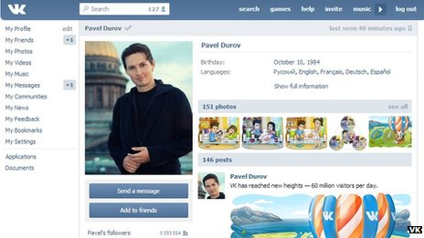 Pavel Durov's VK profile page
