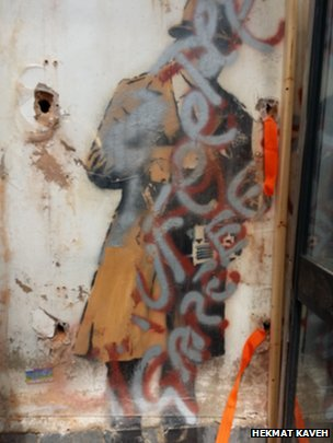 'Spy Booth'