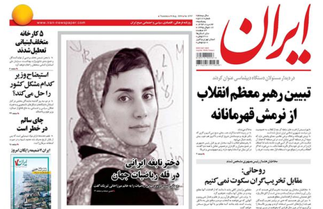 A newspaper front page showing Maryam Mirzakhani wearing a hijab