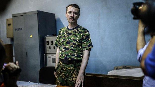 Strelkov, file pic