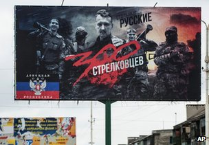 Poster of Strelkov in eastern Ukraine, 12 June