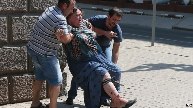 A number of people were injured and at least one person killed in Donetsk, 14 Aug