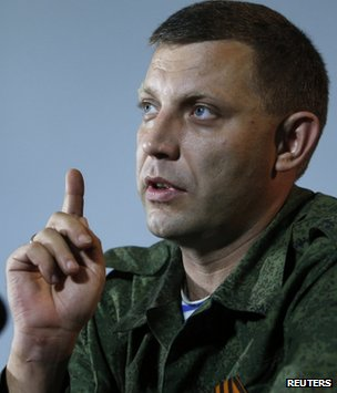 Alexander Zakharchenko in Donetsk, 15 August
