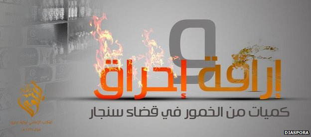 "Diaspora graphic saying: ""Spilling and burning large quantities of alcohol in the district of Sinjar"""