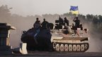 Ukrainian military vehicle in east, file pic
