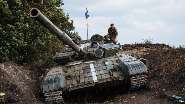 Ukrainian tank near eastern town of Rassypnoe. 25 Aug 2014