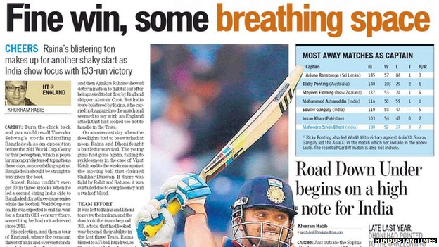 Hindustan Times sports page