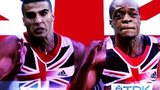 Adam Gemili (left) and James Dasaolu