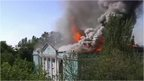 Cultural centre in Donetsk on fire