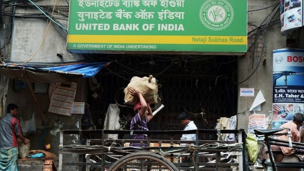 A state-run bank in India
