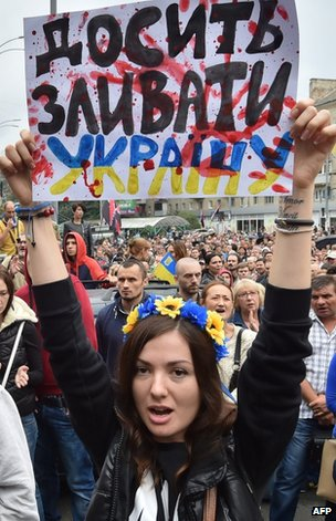 Protester in Kiev, 28 August