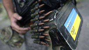 Ukrainian soldier's machine-gun, close-up - file pic