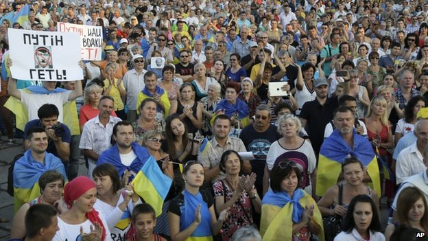 Anti-war rally in Mariupol, Ukraine. 28 Aug 2014