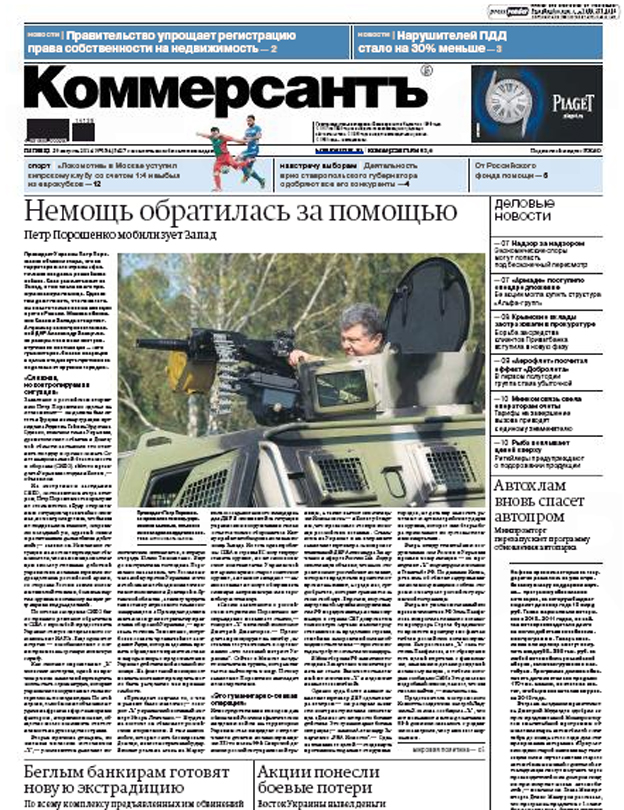 Russian paper Kommersant front page