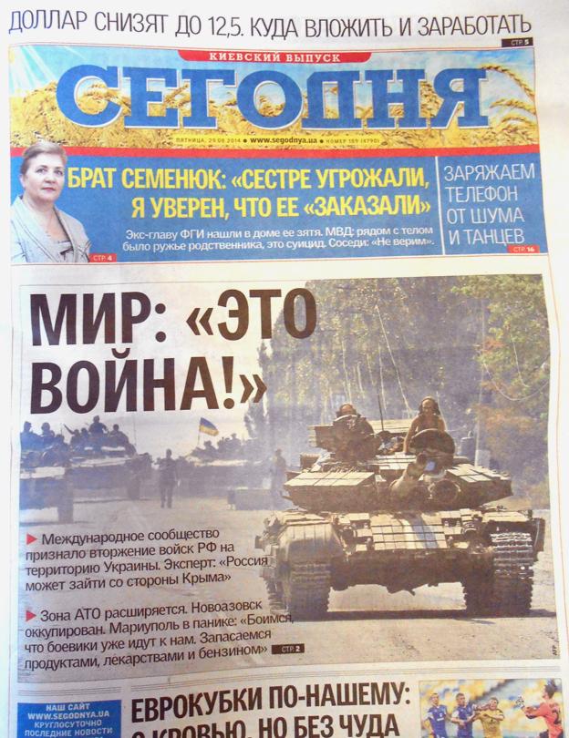 Ukrainian newspaper Segodnya front page