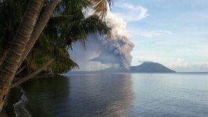 Volcano in Papua New Guinea