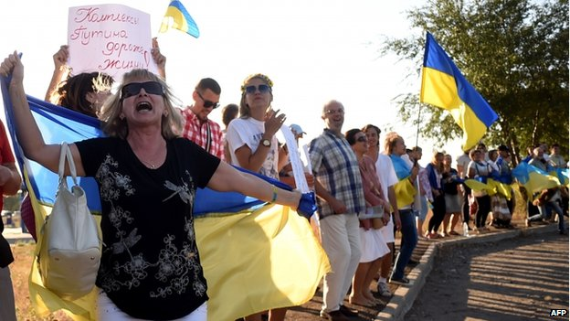 Ukrainians hold anti-Russian rally in Mariupol (30 August 2014)