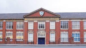 Nottingham Free School
