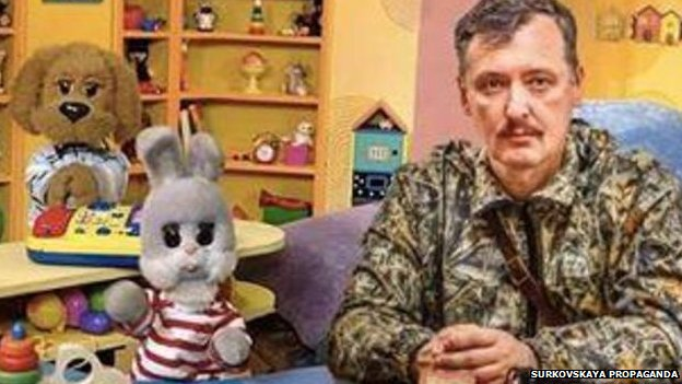 Igor Strelkov imagined on Good Night, Little Ones