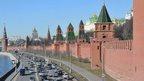 View of Kremlin - file pic