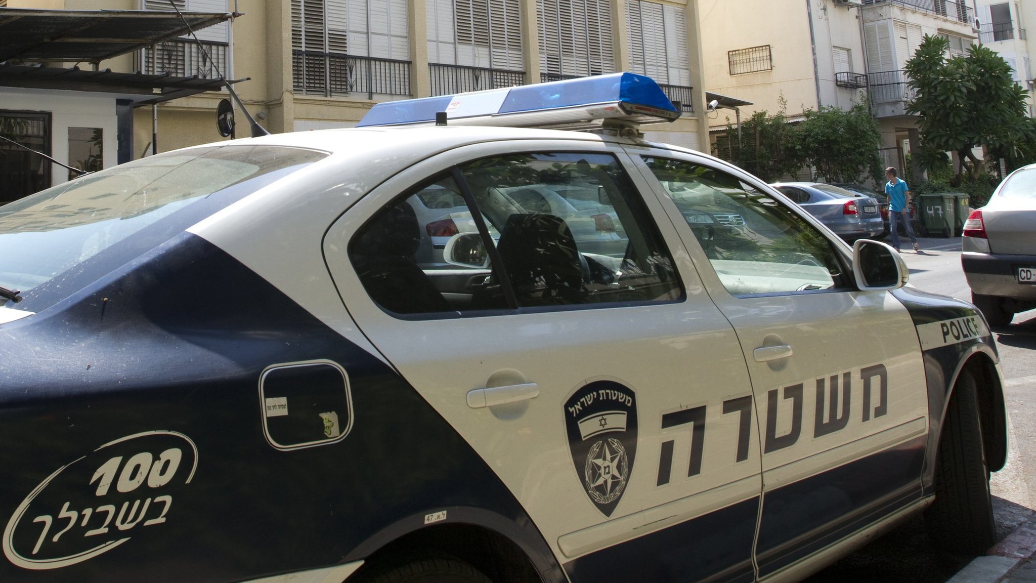 Israel police investigate 'sex-for-judgeships' allegations