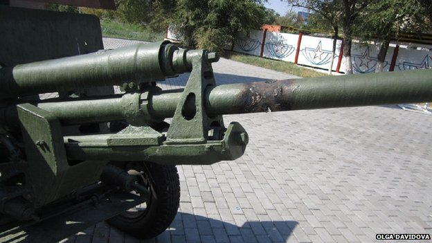 Badly damaged artillery gun in the town of Kyzylorda