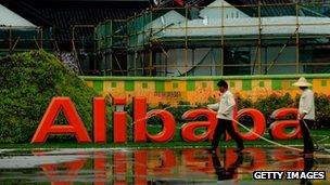 Alibaba head office, Hangzhou