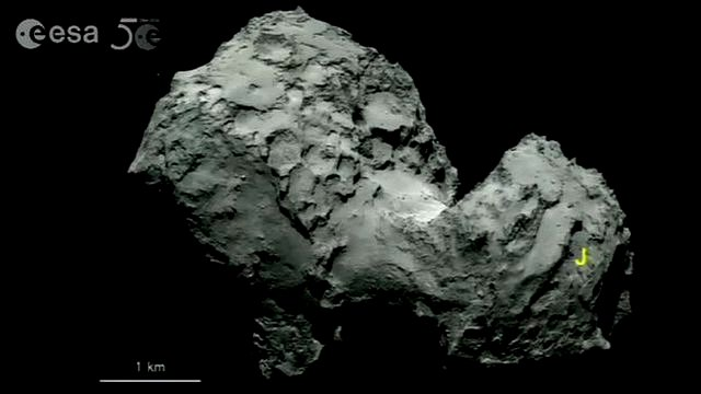 asteroid landing today - photo #6