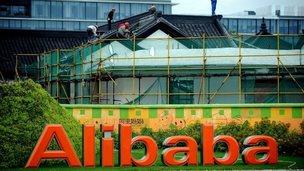 Alibaba's China head office