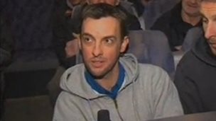 Iain Strachan