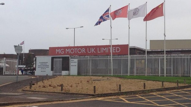 Former MG Rover site in Longbridge