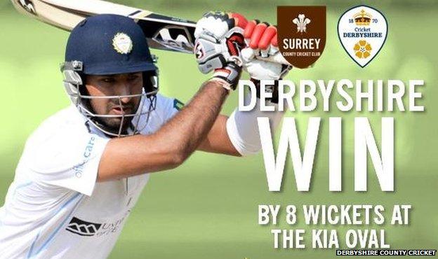 Derbyshire County Cricket cricket win