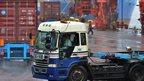 Japan port cargo terminal