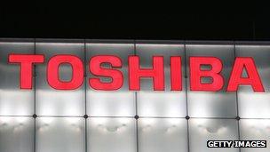 Toshiba building, Tokyo
